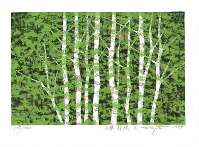 北岡文雄: White Birch, Fresh Green - C (Limited Edition) - Artelino