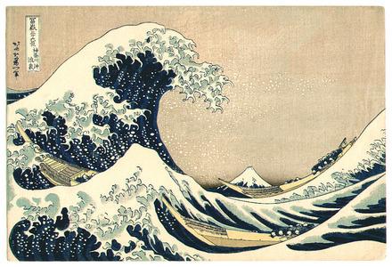 葛飾北斎: Great Wave - Fugaku Sanju-rokkei - Artelino