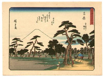 歌川広重: Yoshiwara - Kyoka Tokaido - Artelino