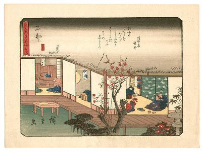 歌川広重: Ishibe - Kyoka Tokaido - Artelino