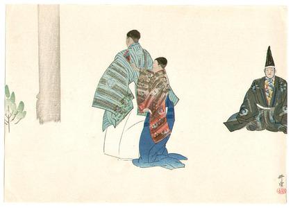 Tsukioka Kogyo: Noh Play 18 - No Ga Taikan - Artelino