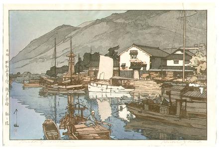吉田博: Harbor in Tomonoura (Jizuri) - Artelino