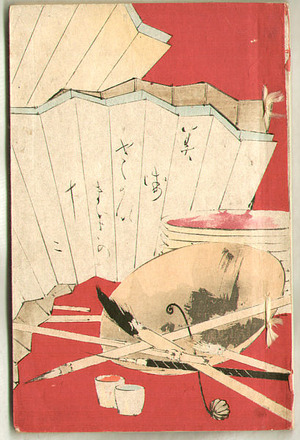 Watanabe Seitei: World of Art - Bijutsu Sekai Vol.12 (e-hon) - Artelino