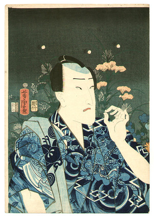 Utagawa Yoshitora: Wind God, Thunder God and Firefly - Artelino