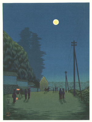 小林清親: Moon over a Town Street - Artelino