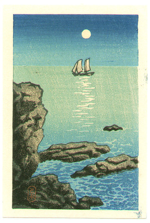 Kawase Hasui: Sail Boat and Shore (postcard size) - Artelino