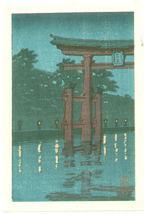 Kawase Hasui: Miyajima at Night (postcard size) - Artelino