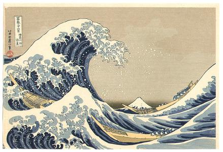 葛飾北斎: Great Wave - Artelino