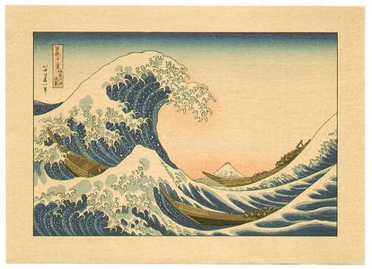 葛飾北斎: Great Wave (chuban size) - Artelino