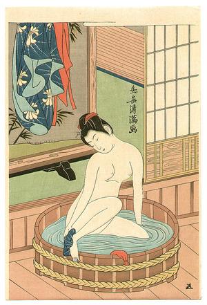鳥居清満: Bathing - Artelino