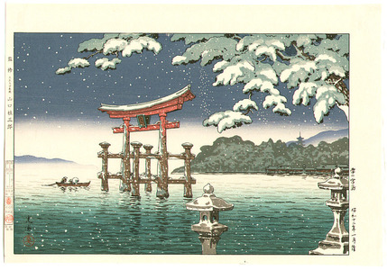 風光礼讃: Snow at Miyajima - Artelino