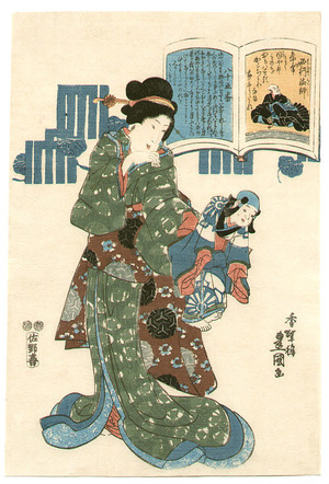 Utagawa Kunisada: Saigyo Hoshi - One Hundred Waka Poems - Artelino