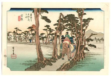 歌川広重: Yoshiwara - Tokaido Gojusan Tsugi (Hoeido:re-carved) - Artelino