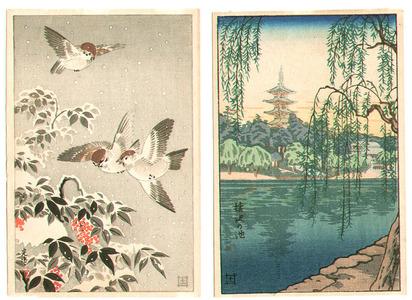 風光礼讃: Sarusawa and Sparrow (Two postcard size prints) - Artelino