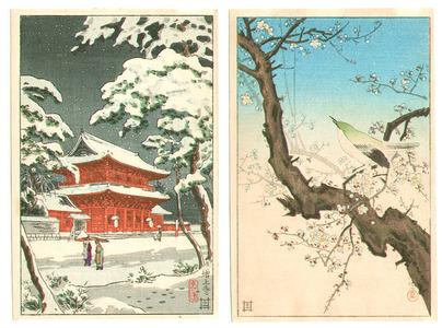 Tsuchiya Koitsu: Song Bird and Zojoji Temple (Two postcard size prints) - Artelino