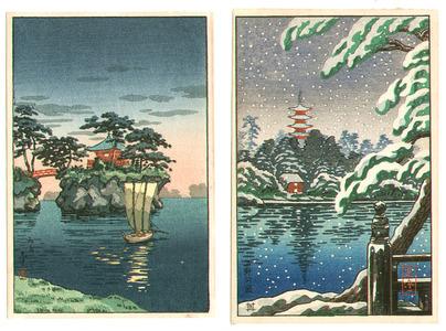 風光礼讃: Ueno Park and Matsushima Island (Two postcard size prints) - Artelino