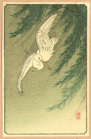 Ohara Koson: Egret and Willow Tree (small print) - Artelino