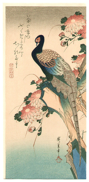 歌川広重: Bird and Chrysanthemum (re-carved) - Artelino