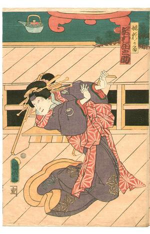 Utagawa Kuniaki: Brother and Sister - Artelino