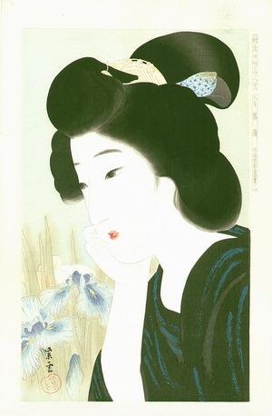 Kondo Shiun: June - Collection of New Ukiyoe Style Beauties - Artelino