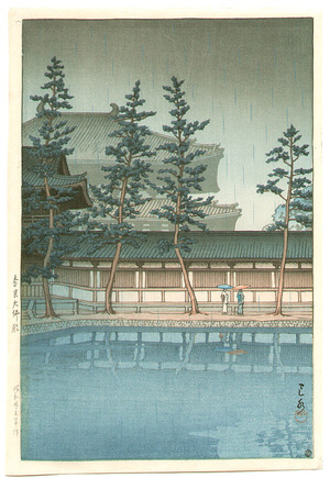 川瀬巴水: Great Buddha Hall - Artelino