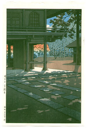 川瀬巴水: Heirin-ji Temple, Nobidome - Artelino