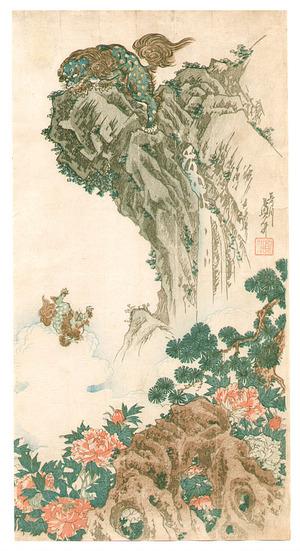 歌川国升: Shishi Lion and Peonies - Artelino
