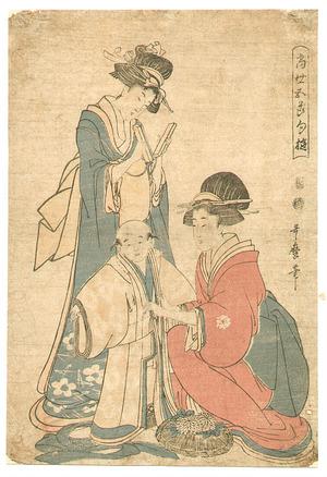 Kitagawa Utamaro: Going to a Festival - Artelino
