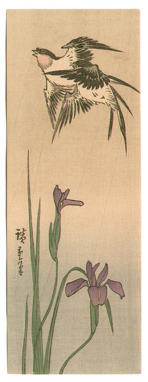Utagawa Hiroshige: Birds and Irises in Rain - Artelino
