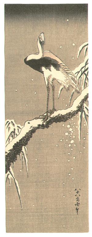 葛飾北斎: Egret on Snowy Branch - Artelino