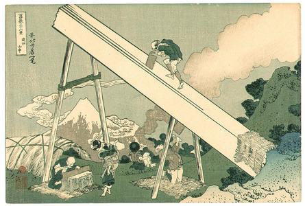 Katsushika Hokusai: Lumbermen - Thirtysix Views of Mt. Fuji - Artelino