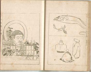 尾形月耕: Sketches by Gekko - Irohabiki Gekko Manga Vol.3 (e-hon: First Edition) - Artelino