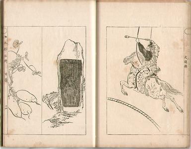 尾形月耕: Sketches by Gekko - Irohabiki Gekko Manga Vol.4 (e-hon: First Edition) - Artelino