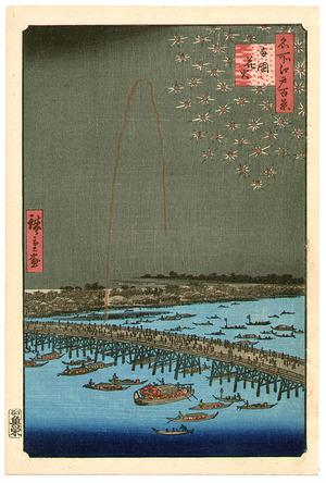 Utagawa Hiroshige: Fireworks at Ryogoku Bridge - One Hundred Famous Views of Edo - Artelino