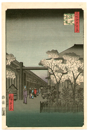 歌川広重: Yoshiwara - One Hundred Famous Views of Edo - Artelino