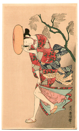 Ishikawa Toyonobu: Beauty in the Wind - Artelino
