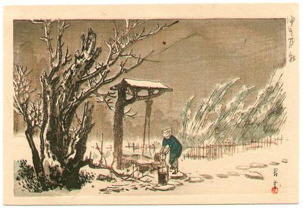 山本昇雲: Snow Covered Well - Artelino