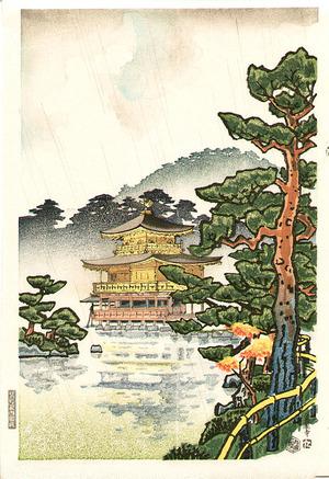 Ito Nisaburo: Golden Pavilion - Artelino