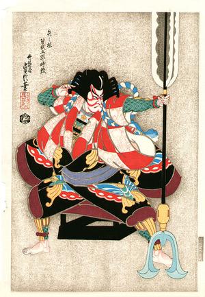 Hasegawa Sadanobu III: Soga Goro - Yanone - Artelino