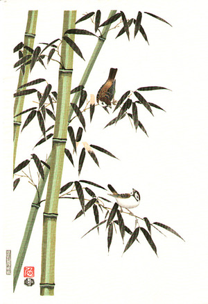 Ito Nisaburo: Bamboo and Sparrows (left panel) - Artelino