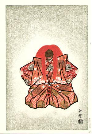 Terada Akitoyo: Red Lion Dance - Shakkyo - Artelino