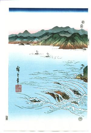 歌川広重: View of Naruto Rapid Wirlpools of Awa Province - Artelino
