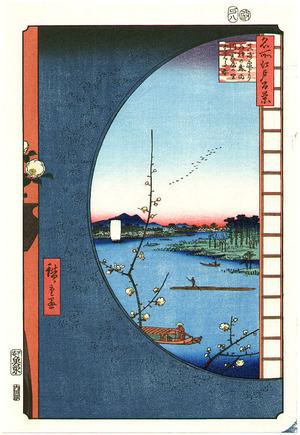 歌川広重: View of Suijin Grove and Sekiya Village from Masaki - Artelino