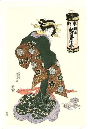 Utagawa Kunisada: Beauty Koharu - Artelino