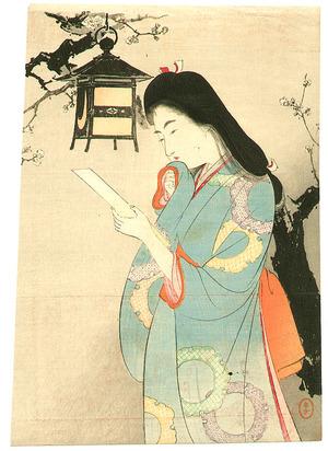 Mizuno Toshikata: Tanzaku Letter (kuchi-e) - Artelino