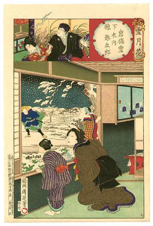 Toyohara Chikanobu: Shimousa- Setsu Getsu Ka - Artelino