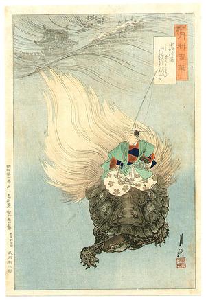 Ogata Gekko: Urashima and Dragon Palace - Gekko Zuihitsu - Artelino