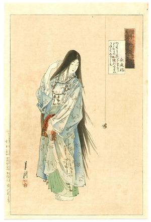 尾形月耕: Princess Soto'ori and Spider - Gekko Zuihitsu - Artelino