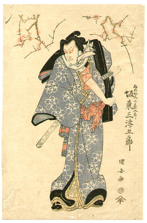 歌川国安: Bando Mitsugoro - kabuki - Artelino