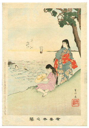 Miyagawa Shuntei: Beauties on the Beach - Yukiyo no Hana - Artelino